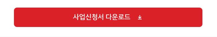 사회적기업을 위한 정기 MD상담회 vol.7 개최 장소
