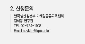 사회적기업을 위한 정기 MD상담회 vol.7 개최