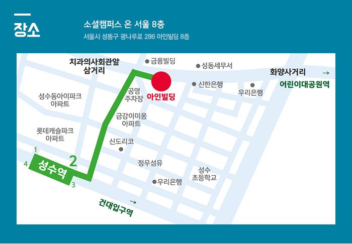 사회적기업을 위한 정기 MD상담회 vol.7 개최 주요 참여 상담기업